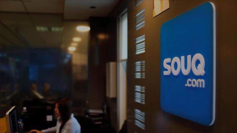 What Is Souq com?