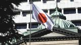 It's Too Early to Tell if Negative Interest Rates Will Lift Growth in Japan
